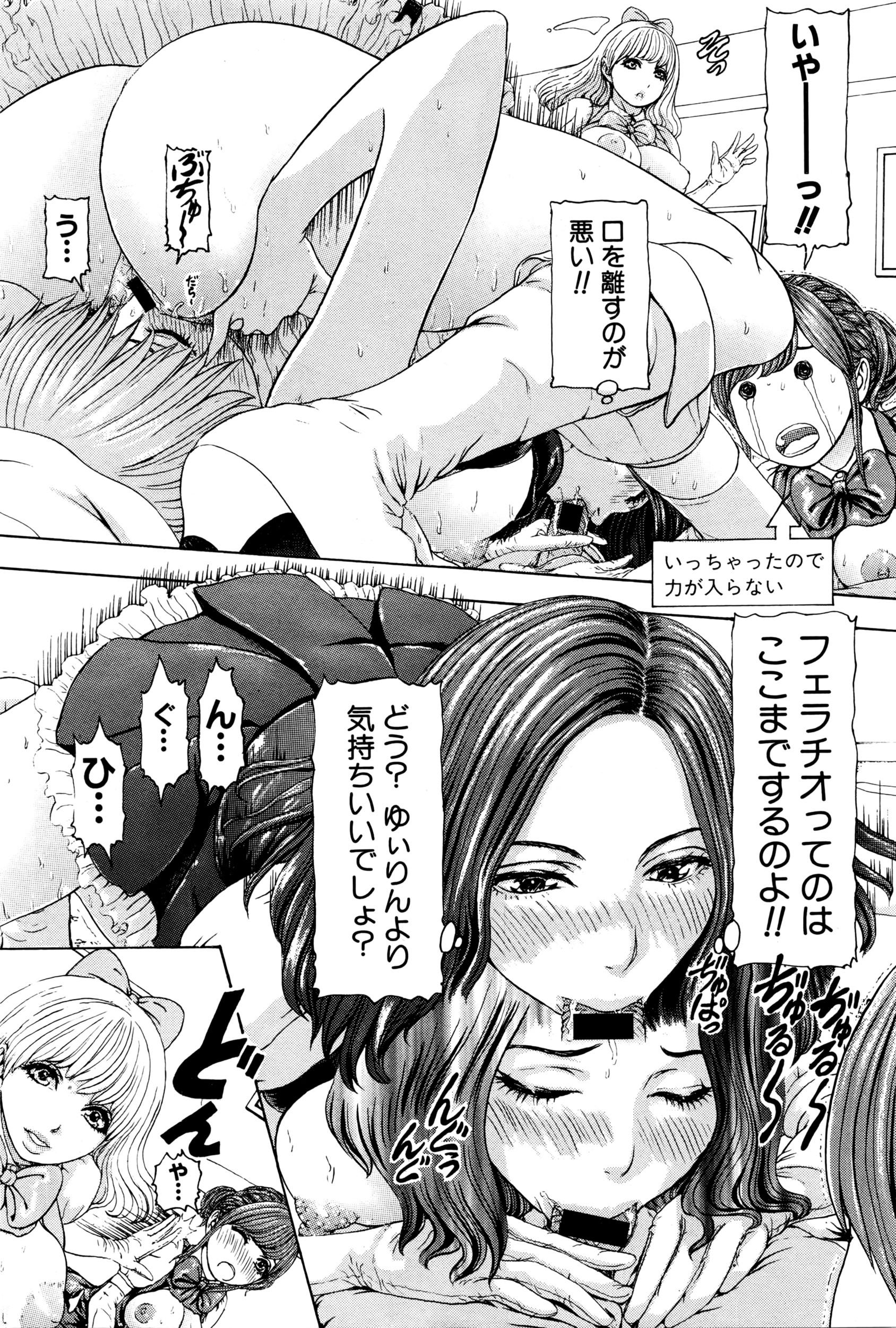 COMIC Shingeki 2016-04 255