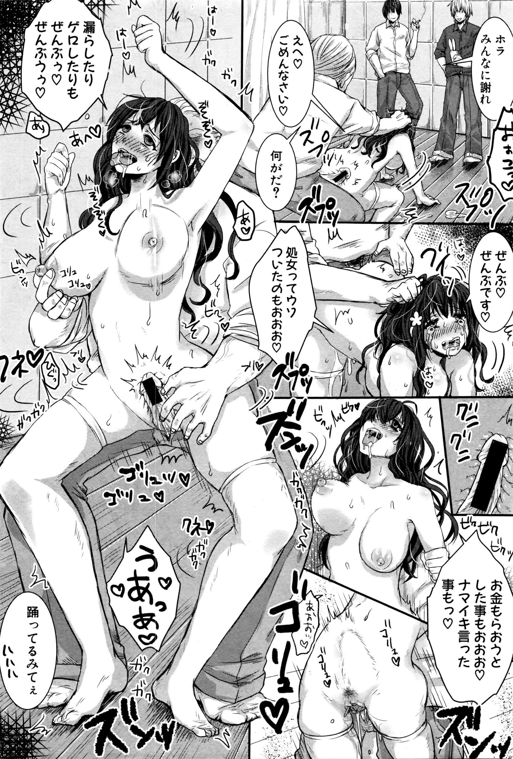 COMIC Shingeki 2016-04 308