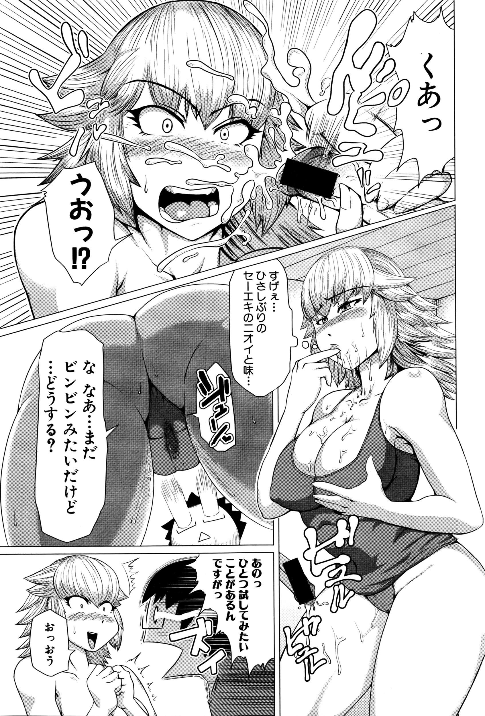 COMIC Shingeki 2016-04 323