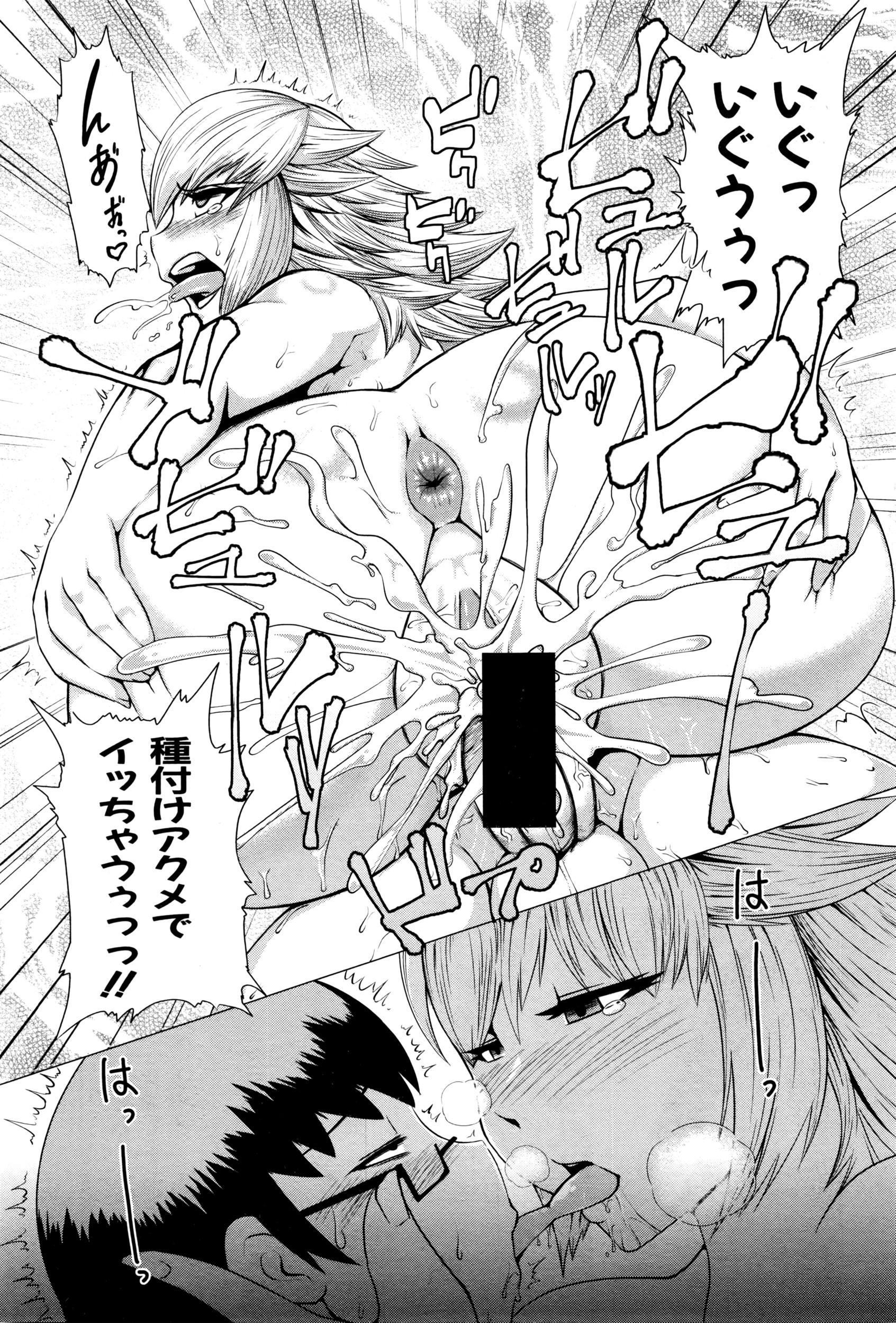 COMIC Shingeki 2016-04 337