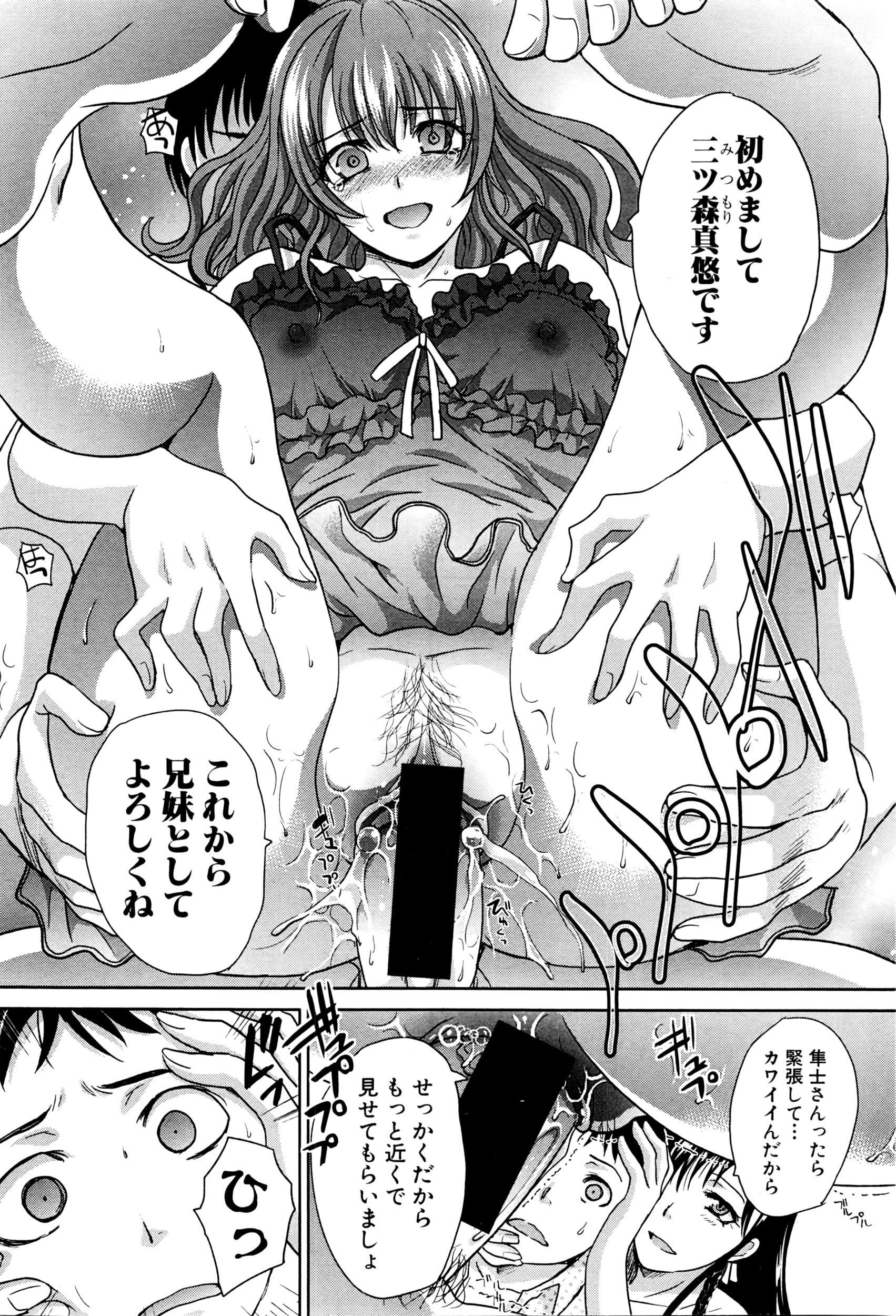 COMIC Shingeki 2016-04 42