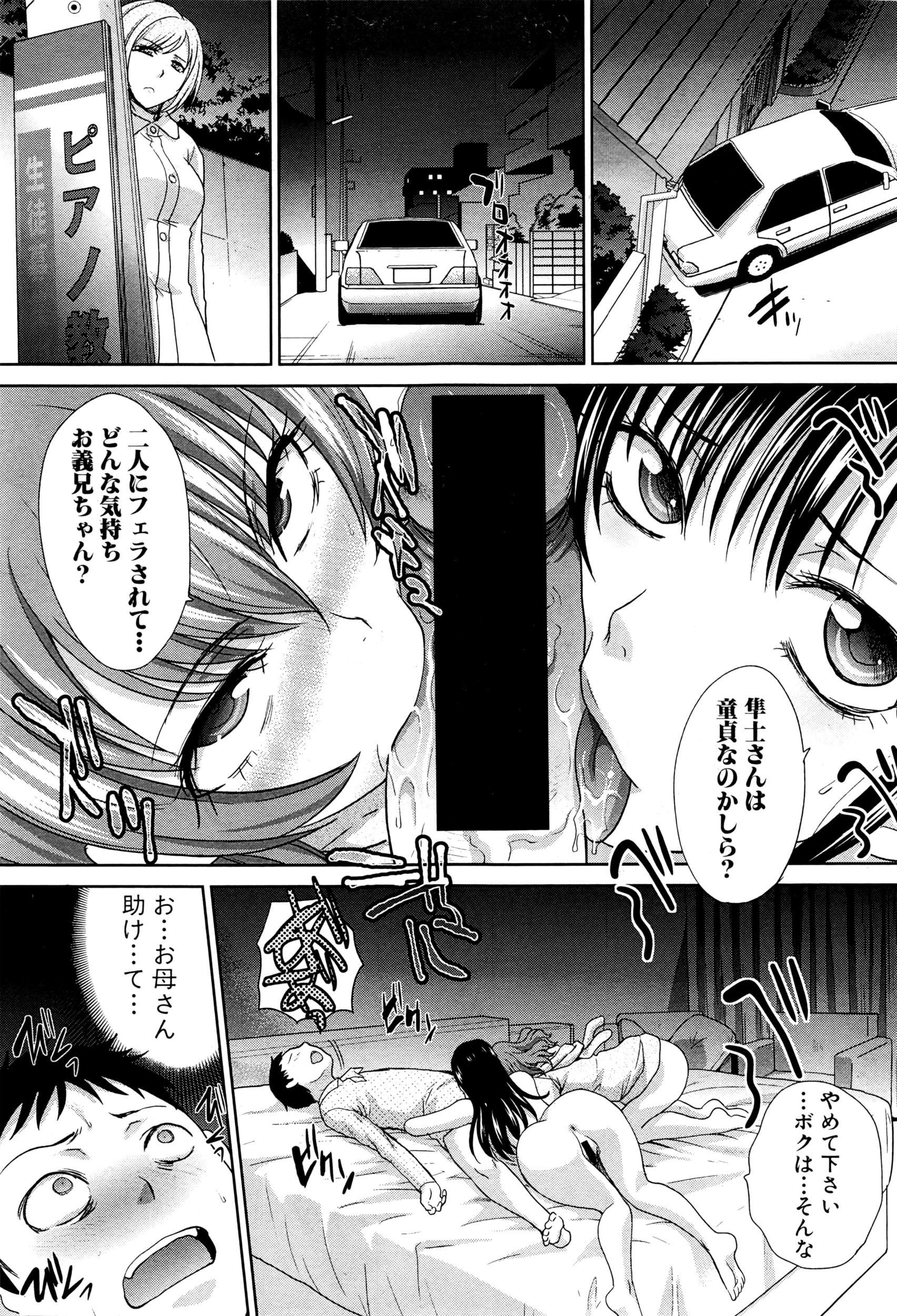 COMIC Shingeki 2016-04 53
