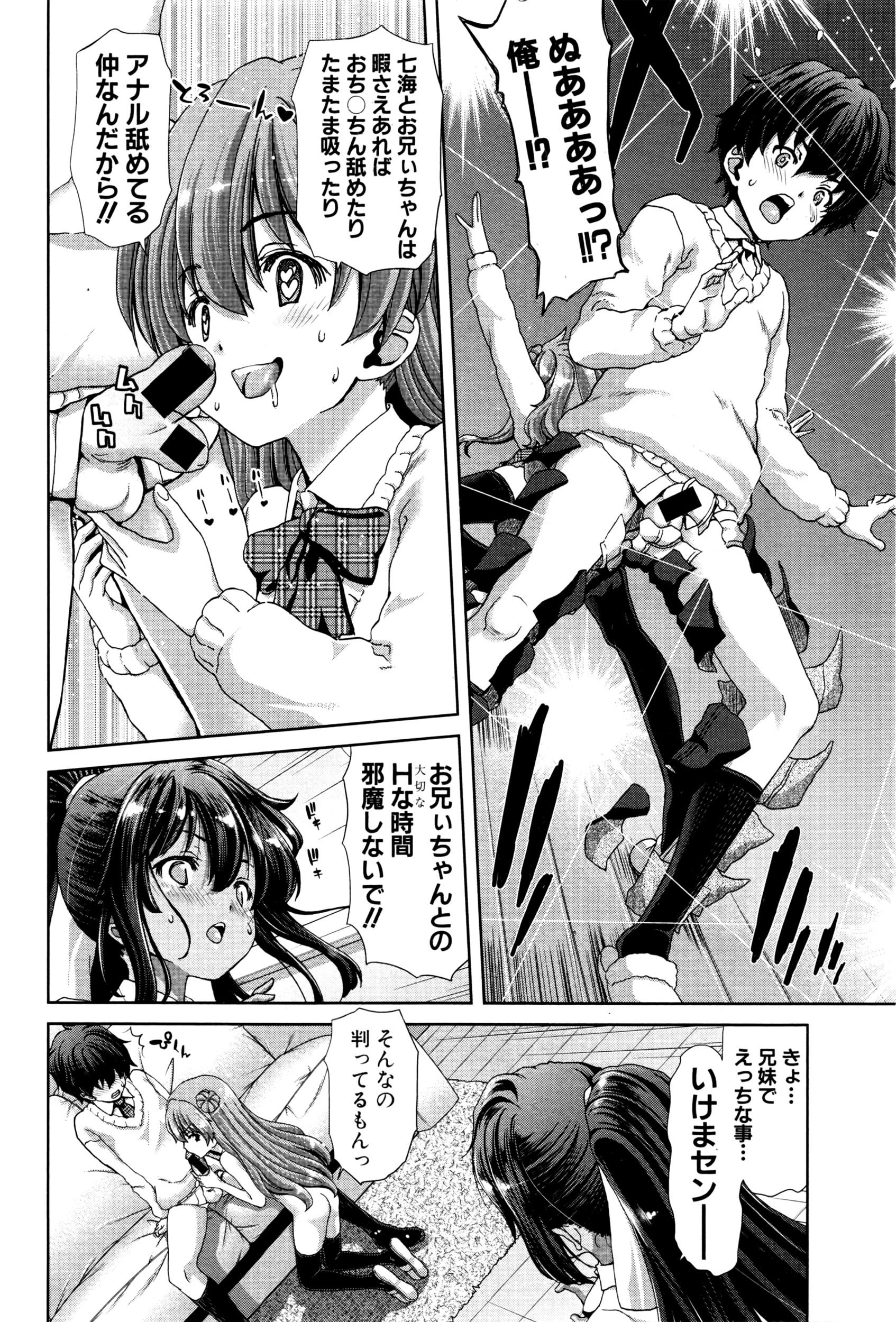COMIC Shingeki 2016-04 72