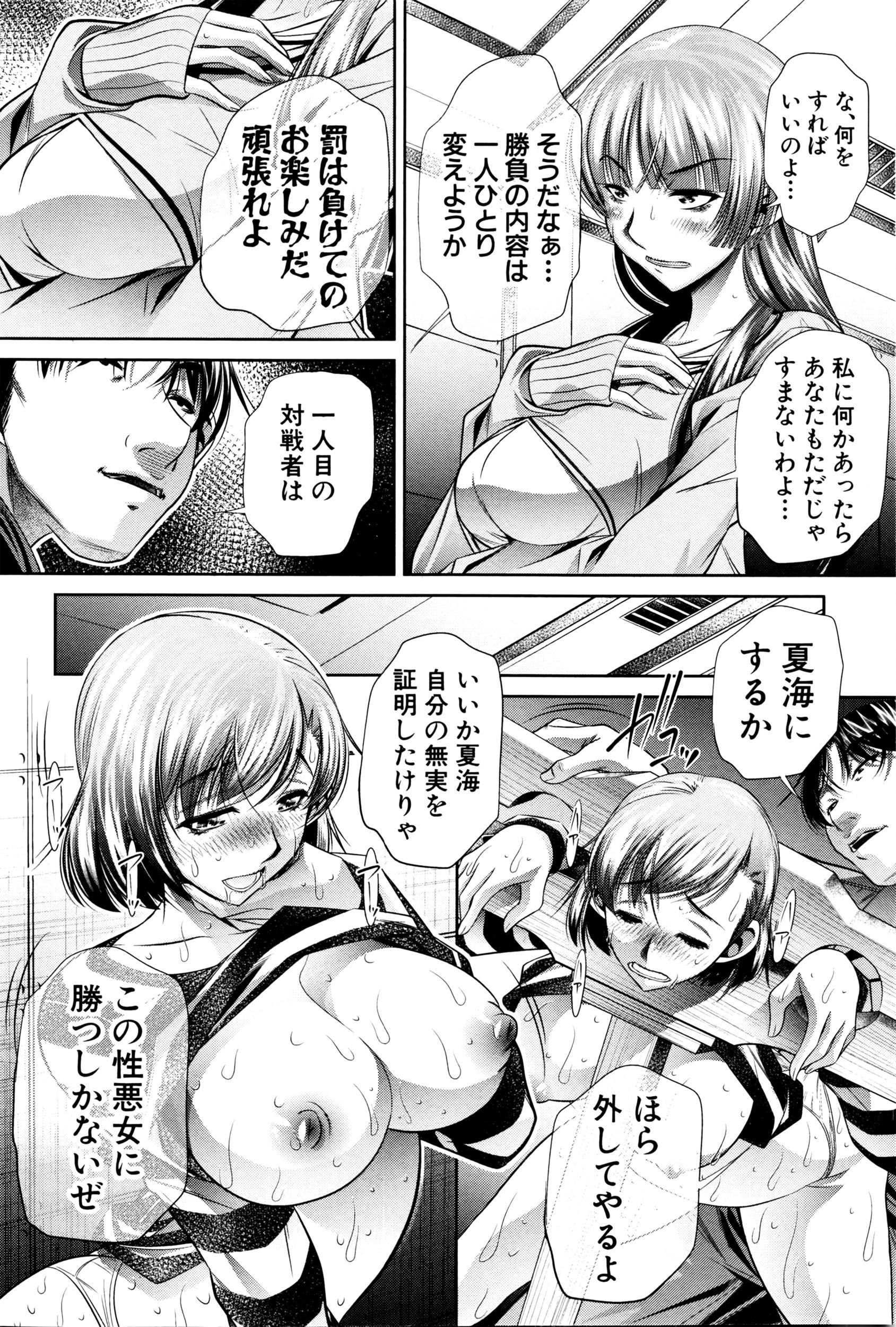 COMIC Shingeki 2016-04 98