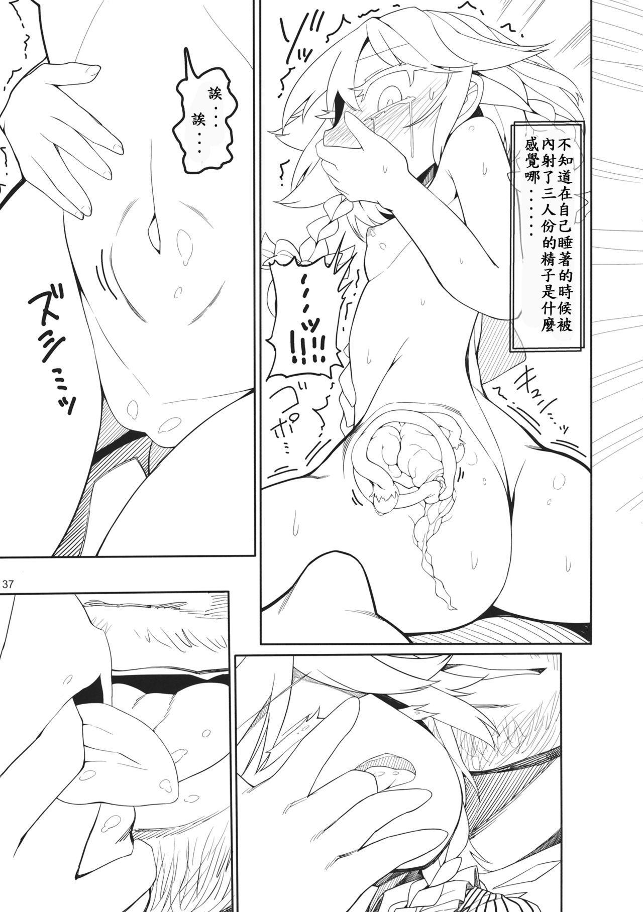 Sakuya Doll 36