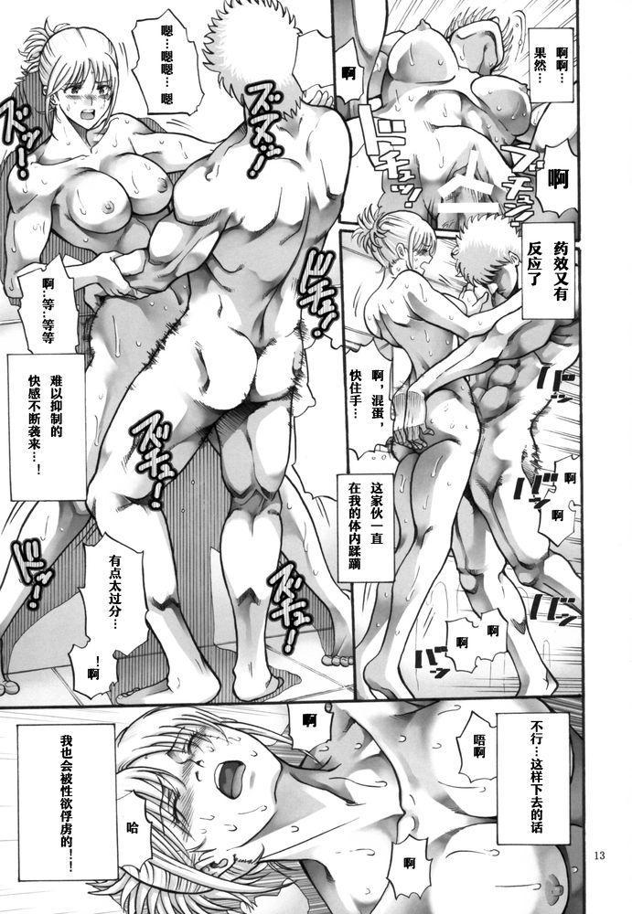 Tsukuyo-san ga Iyarashii Koto o Sarete Shimau Hanashi 5 12