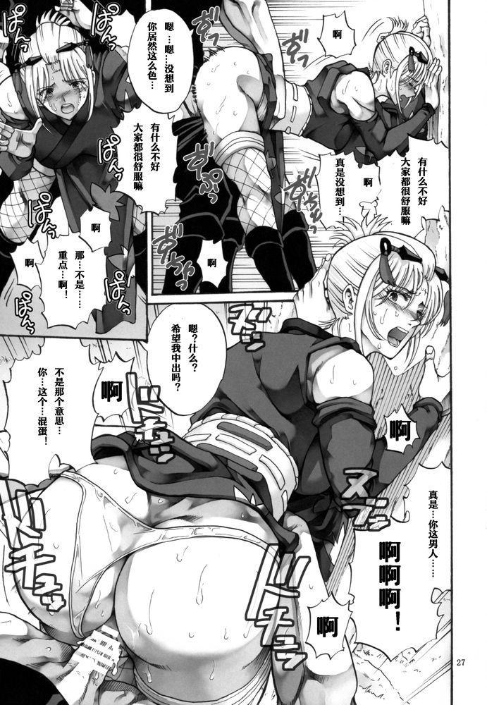 Tsukuyo-san ga Iyarashii Koto o Sarete Shimau Hanashi 5 26