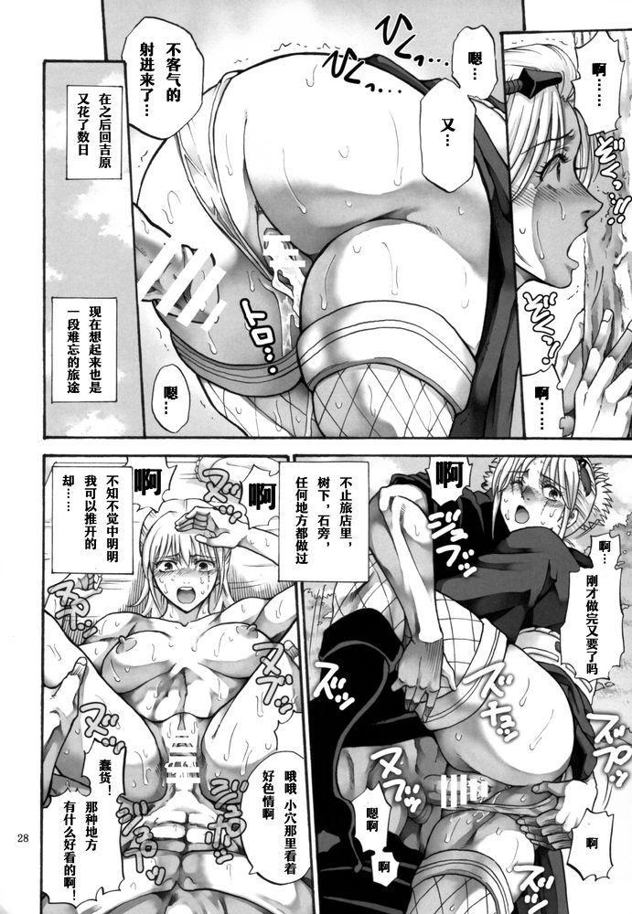 Tsukuyo-san ga Iyarashii Koto o Sarete Shimau Hanashi 5 27