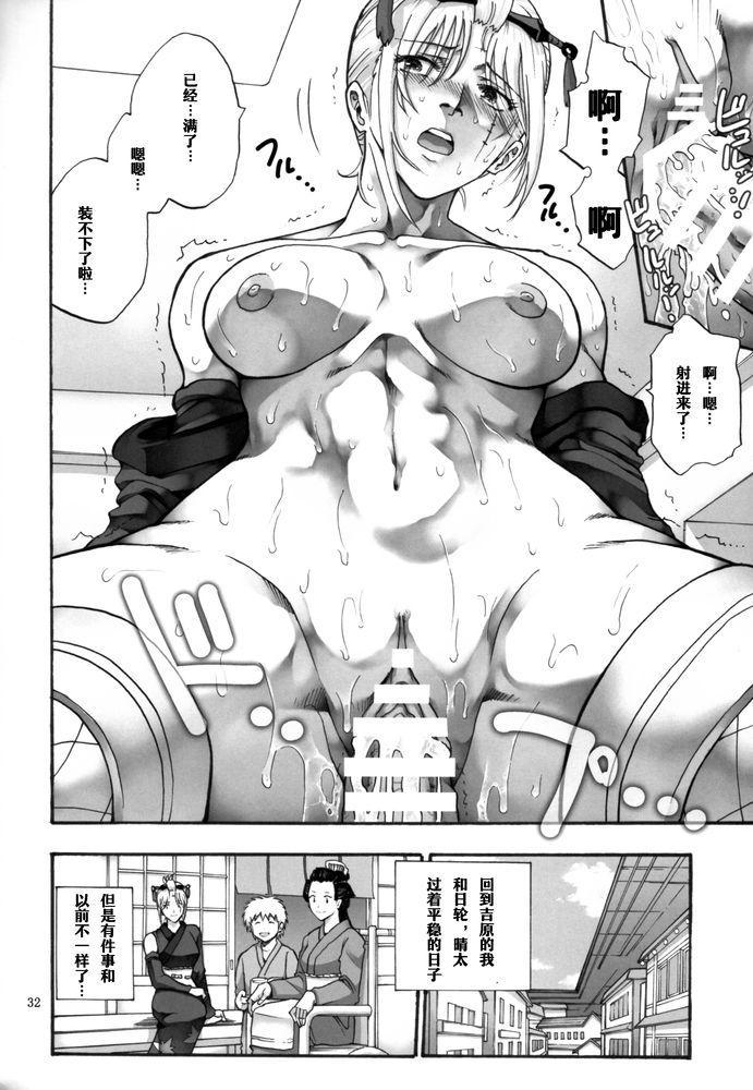 Tsukuyo-san ga Iyarashii Koto o Sarete Shimau Hanashi 5 31