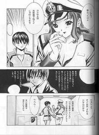 Dengeki Juujo 1.5 | Gundam Chronicle 4
