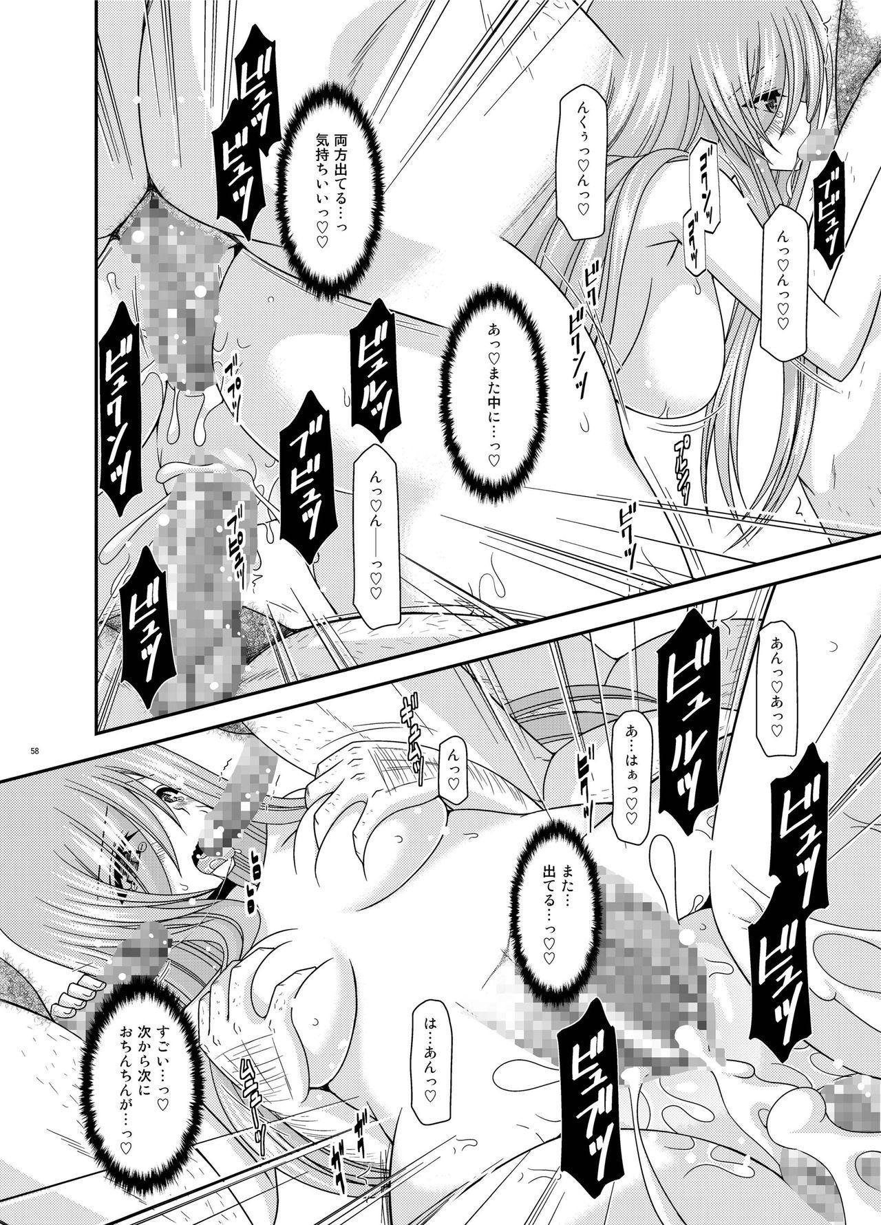 Melon ga Chou Shindou! R Soushuuhen III 57