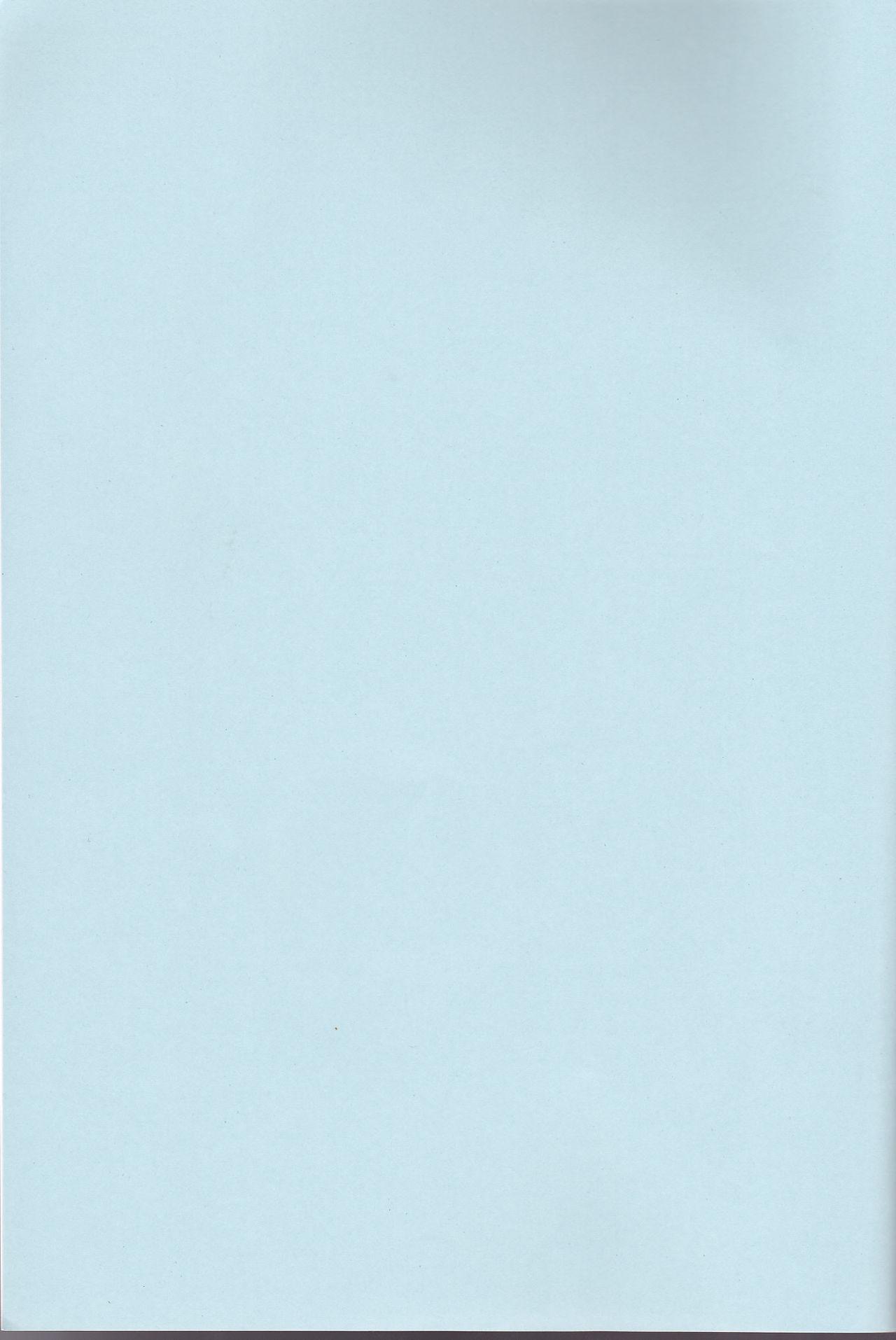 """""""Shitsuji Seitan Kinen 2015"""" Shujuu de Hikyou Vacances Ch. 9 + """"Kakuchouban"""" 1"""