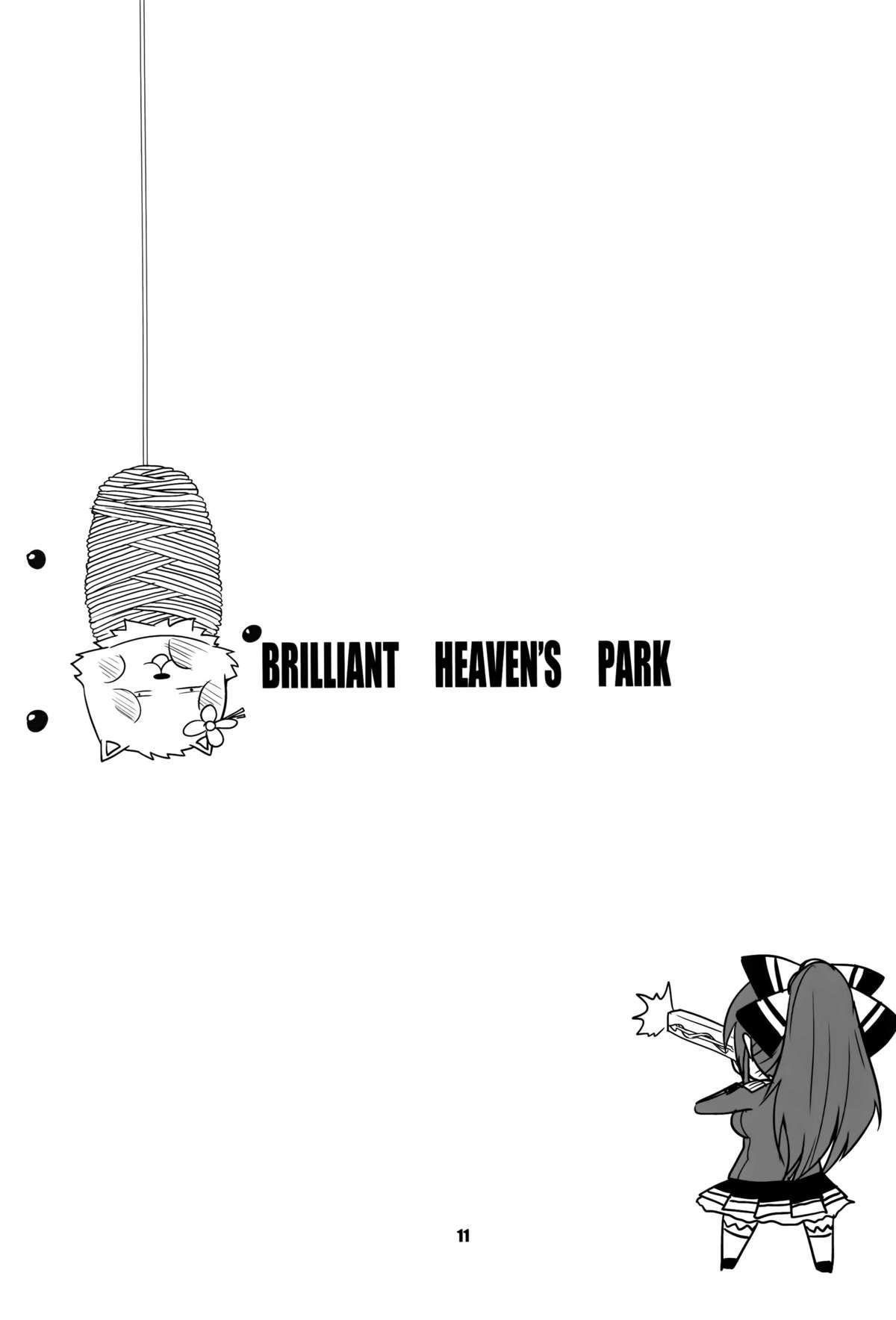 brilliant heaven's park 10