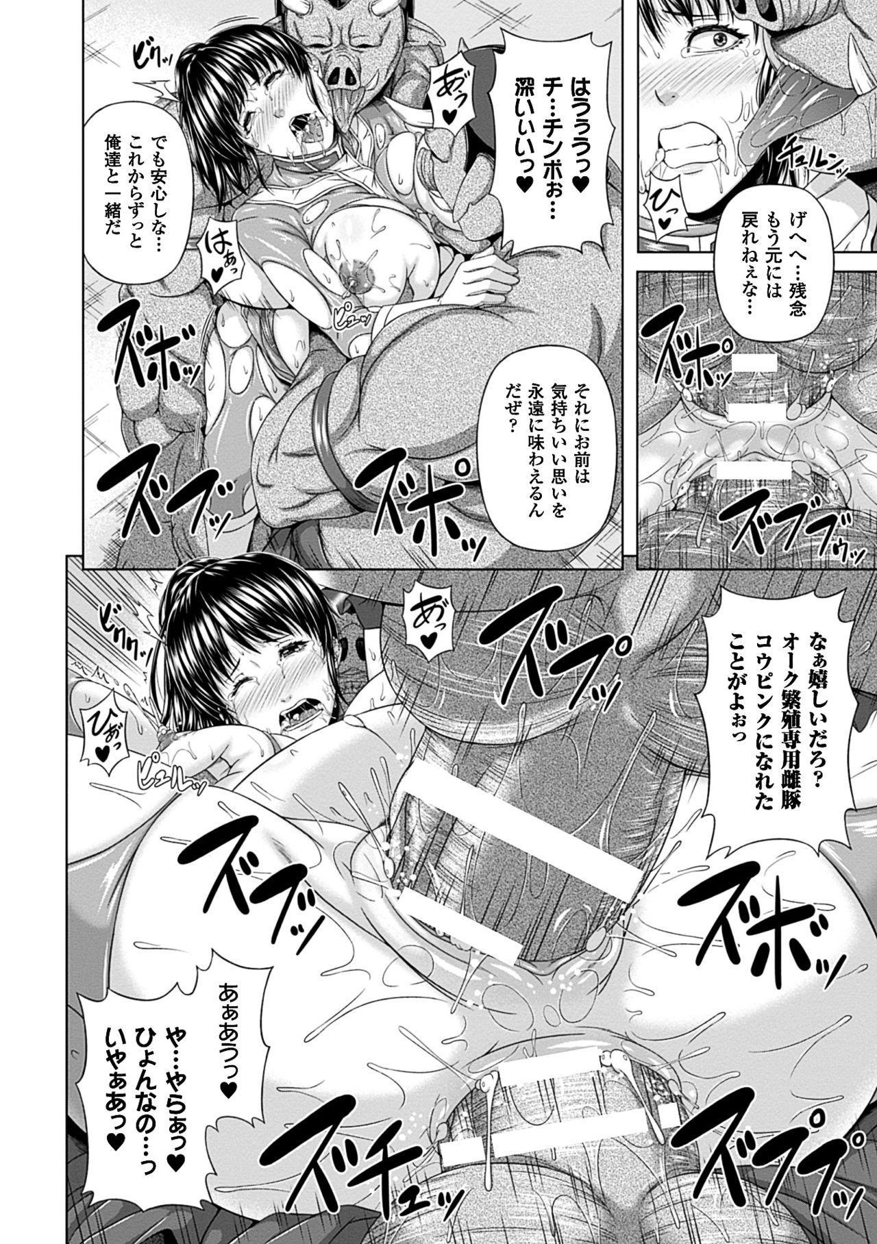 Mesu Hana ga Ochiru Toki - Maidenly Bloom Fallen 69