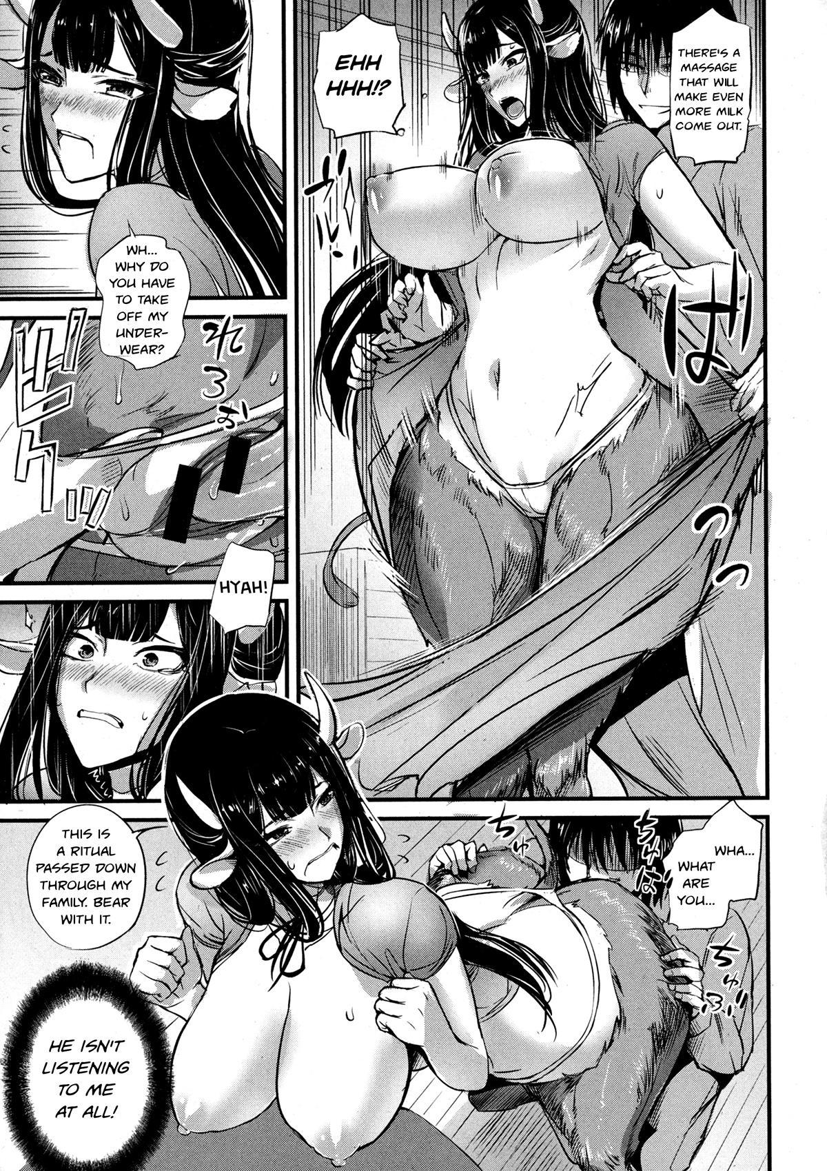 Ushionna no Chichi Massage   Cow Girl's Breast Massage 12