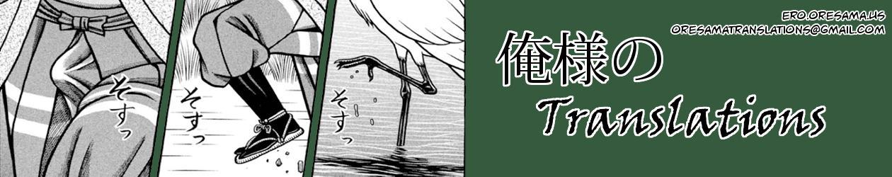 Ushionna no Chichi Massage   Cow Girl's Breast Massage 26