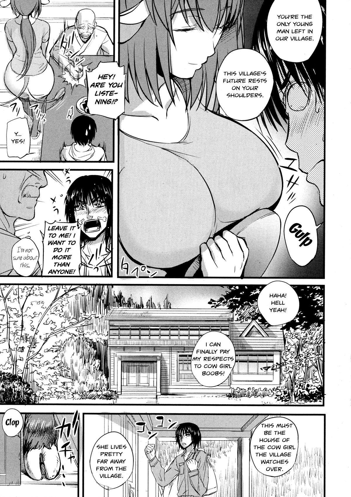 Ushionna no Chichi Massage   Cow Girl's Breast Massage 2