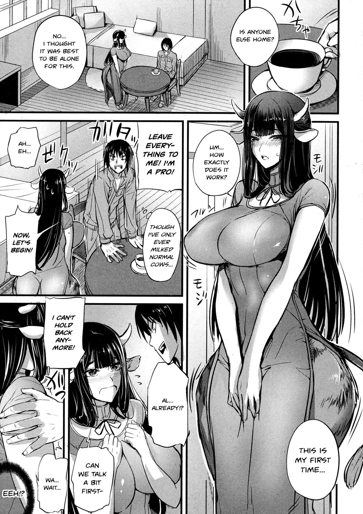 Ushionna no Chichi Massage   Cow Girl's Breast Massage 4