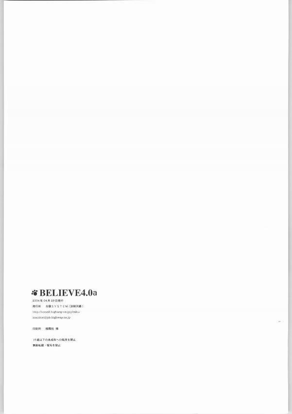 BELIEVE 4.0a 14