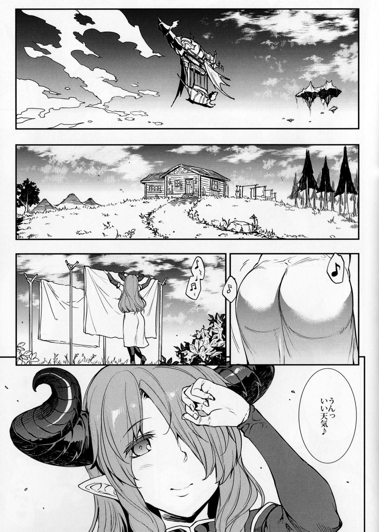 Narumeia-san to Issho 1