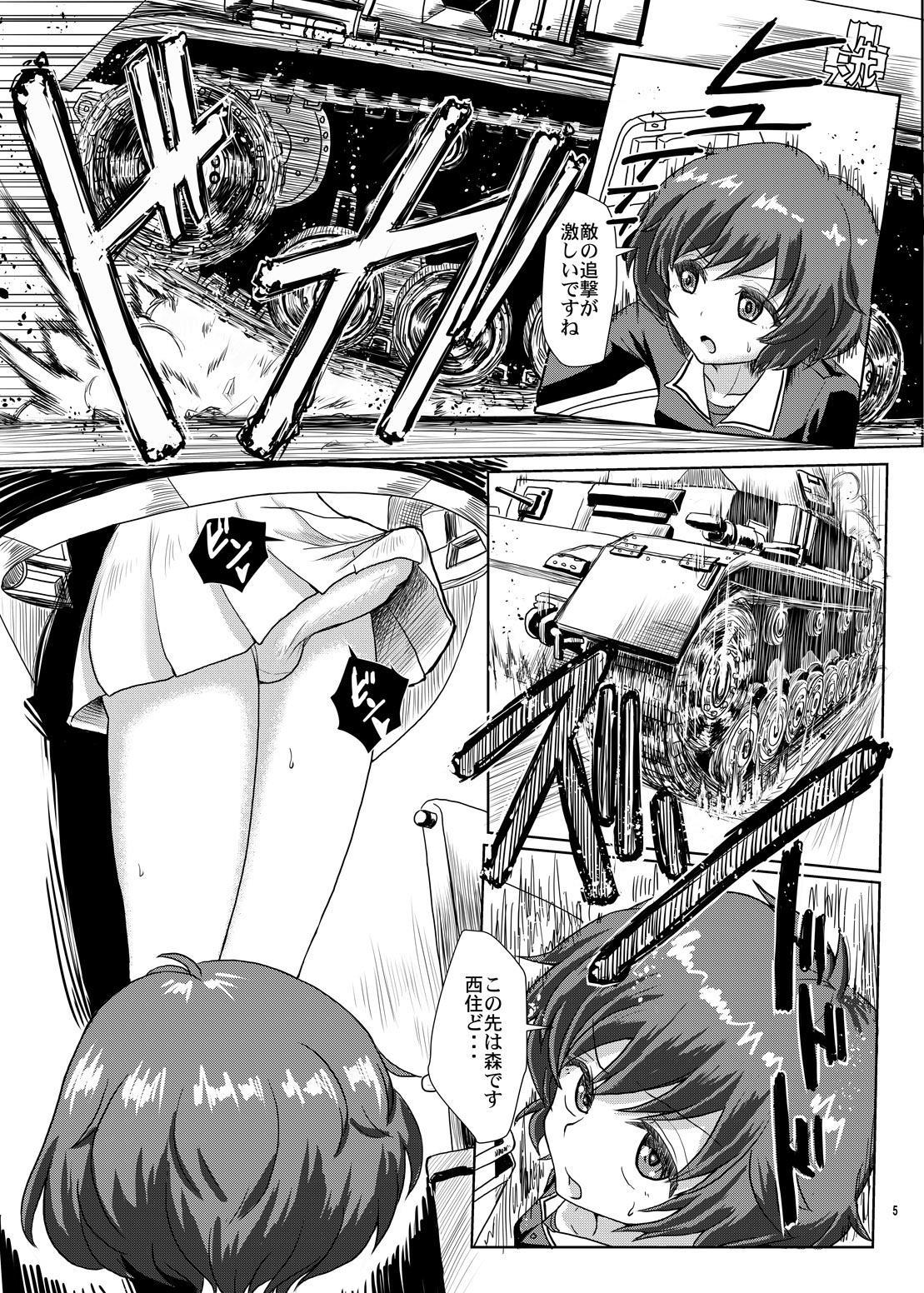 Panzer High no Osamekata 3