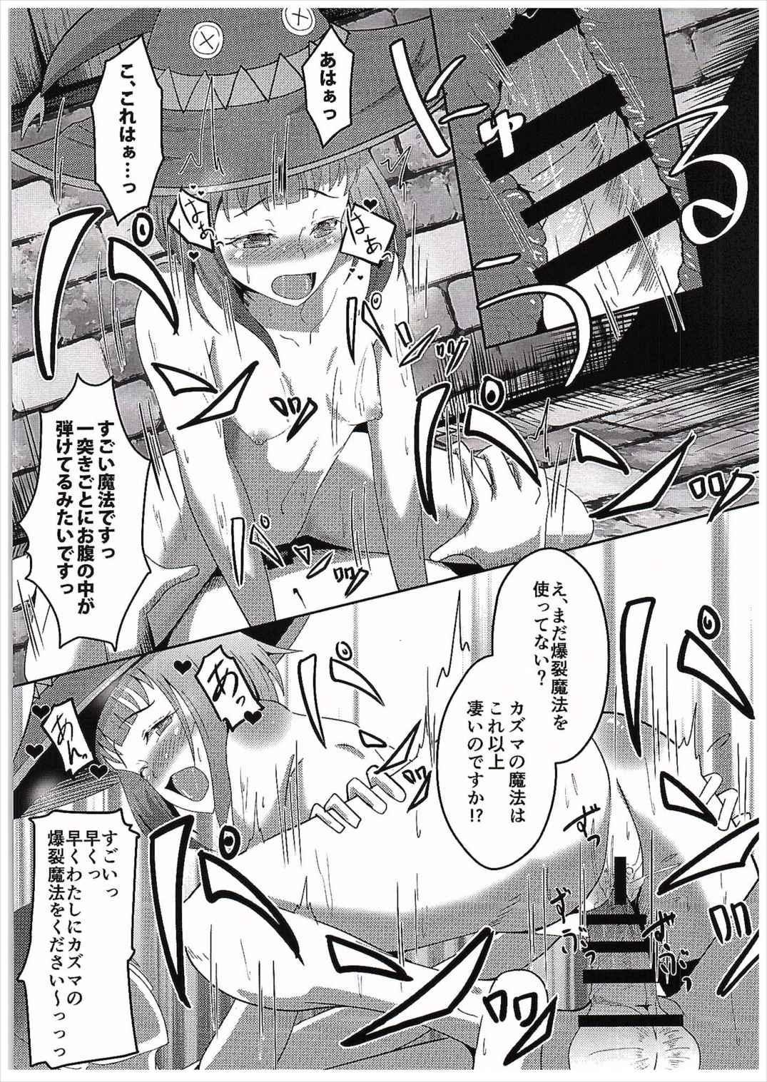 Kono Subarashii Damegami to Mahoutsukai to Seikishi to!! 19