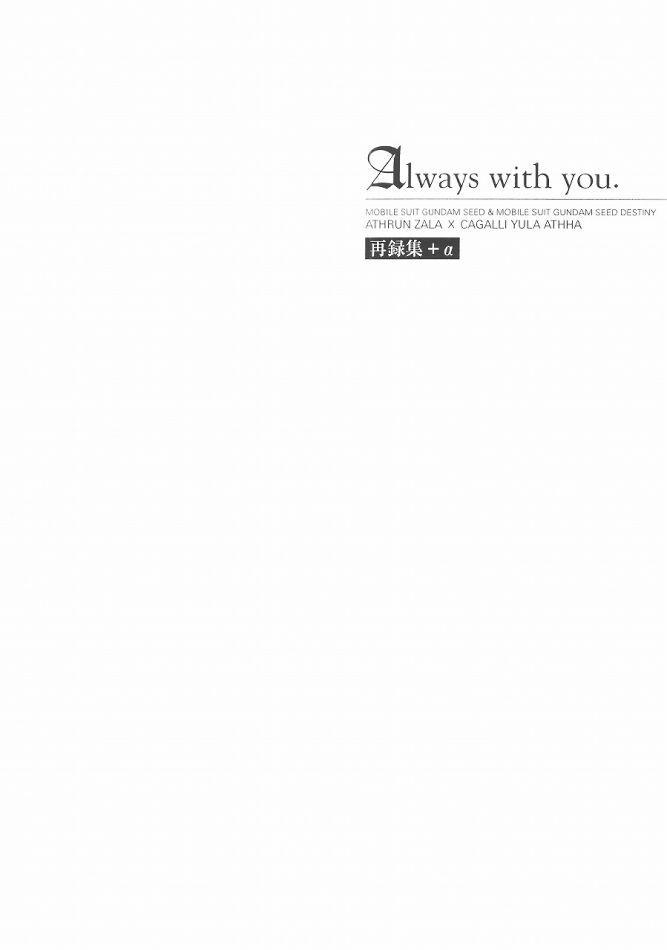 Always with you 1