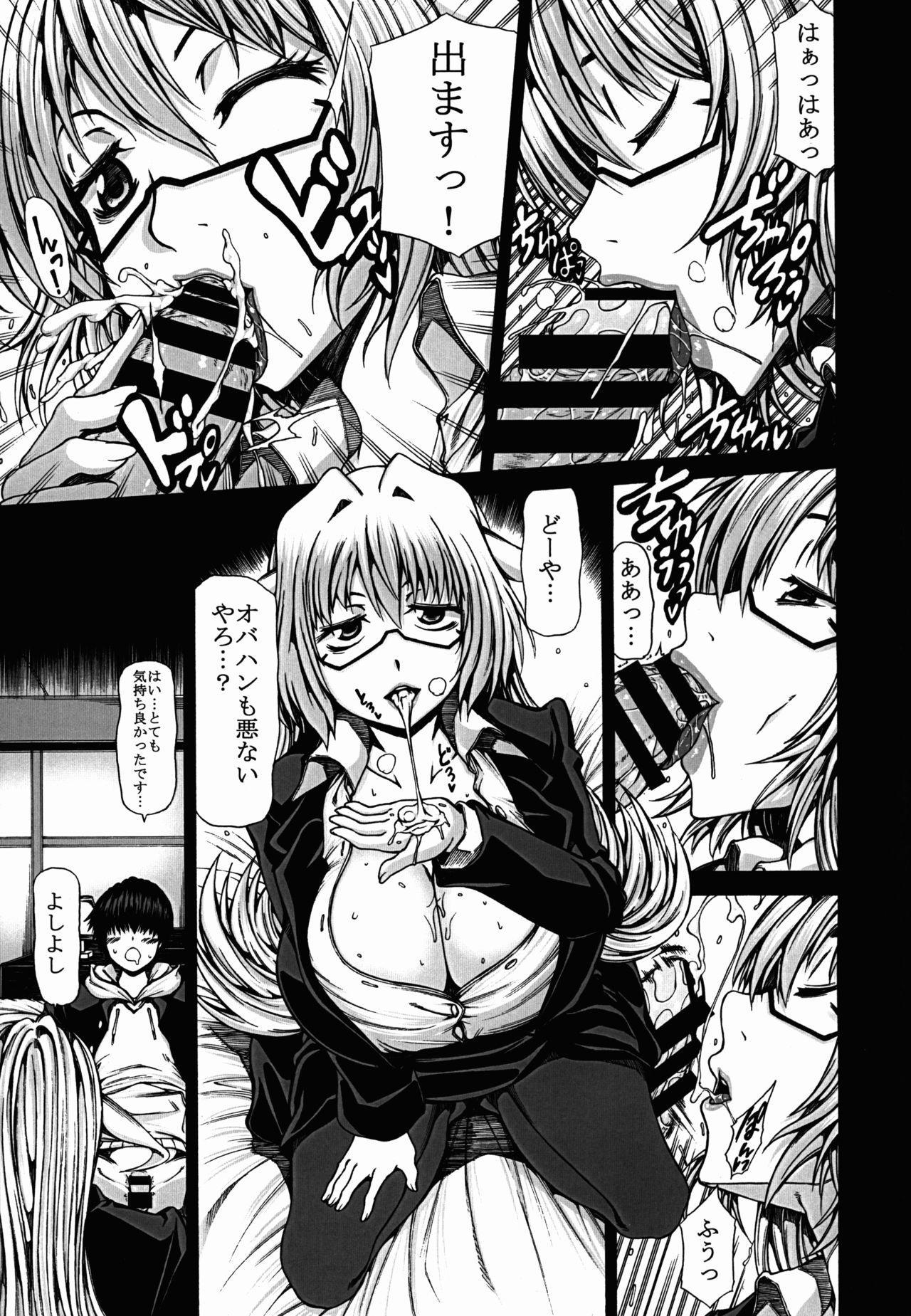 Kawa Surikae 10