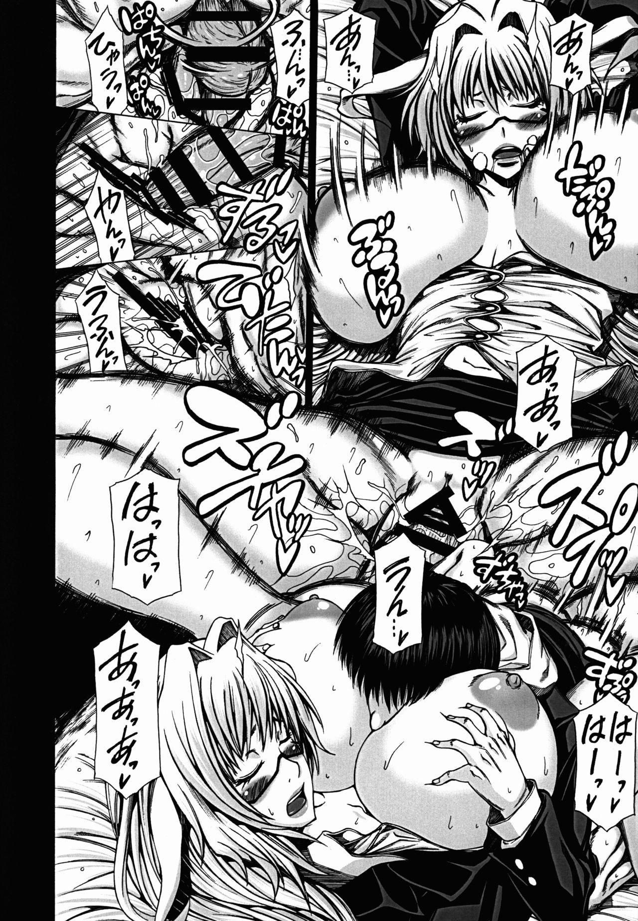 Kawa Surikae 17