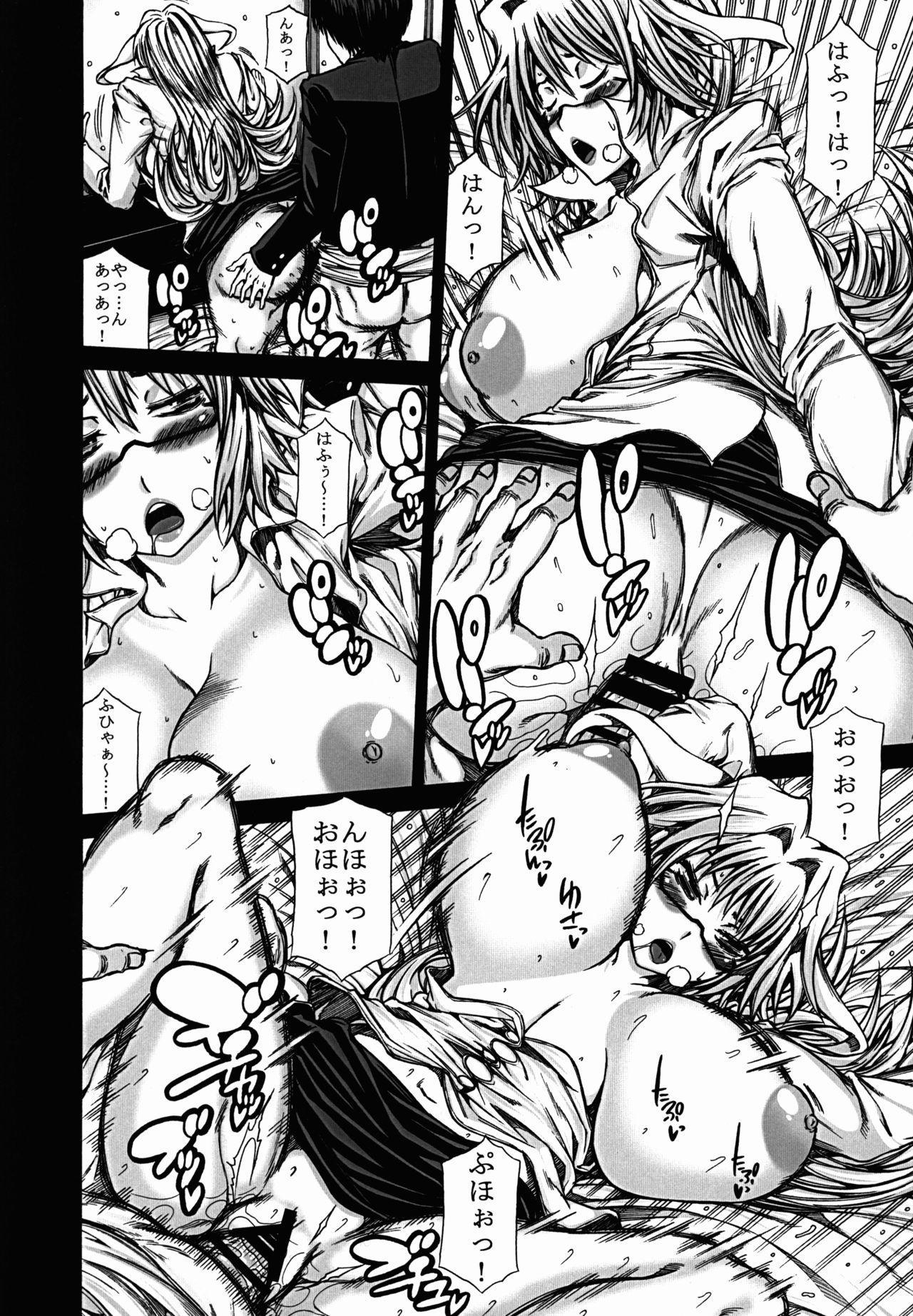 Kawa Surikae 25