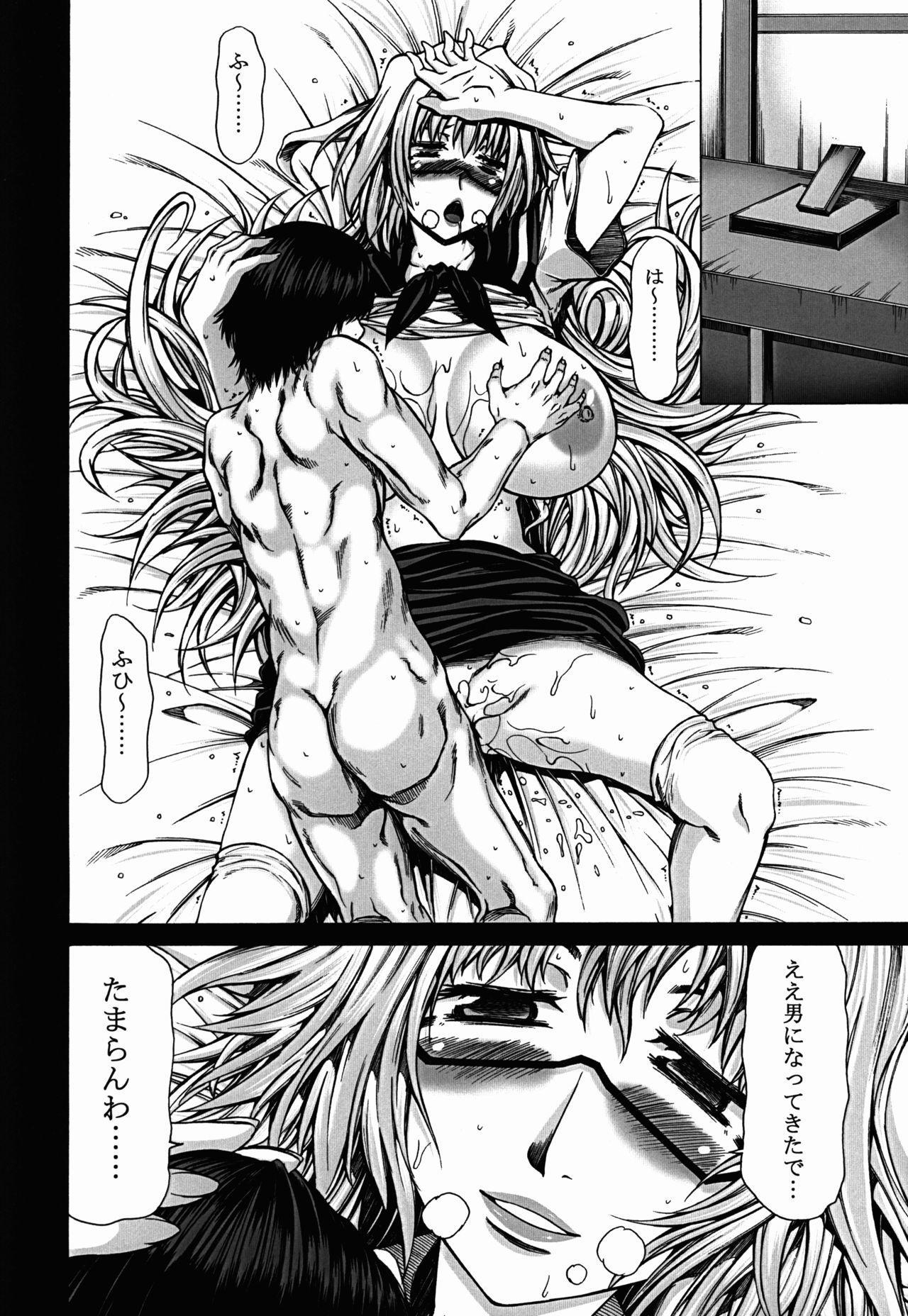 Kawa Surikae 27