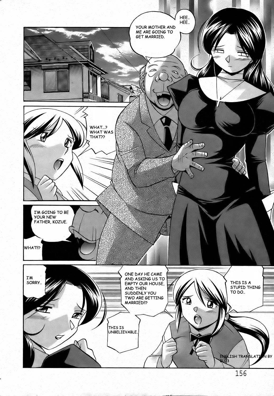 Shoushou Ruten Ch. 4-5 21