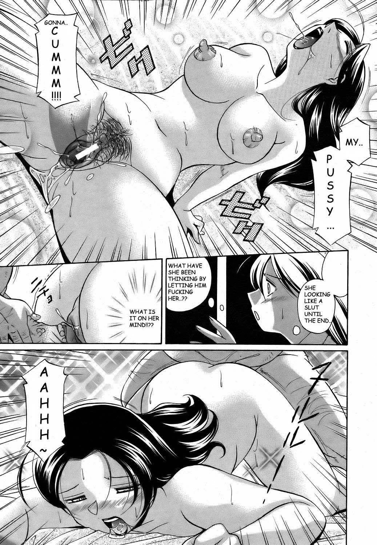 Shoushou Ruten Ch. 4-5 28