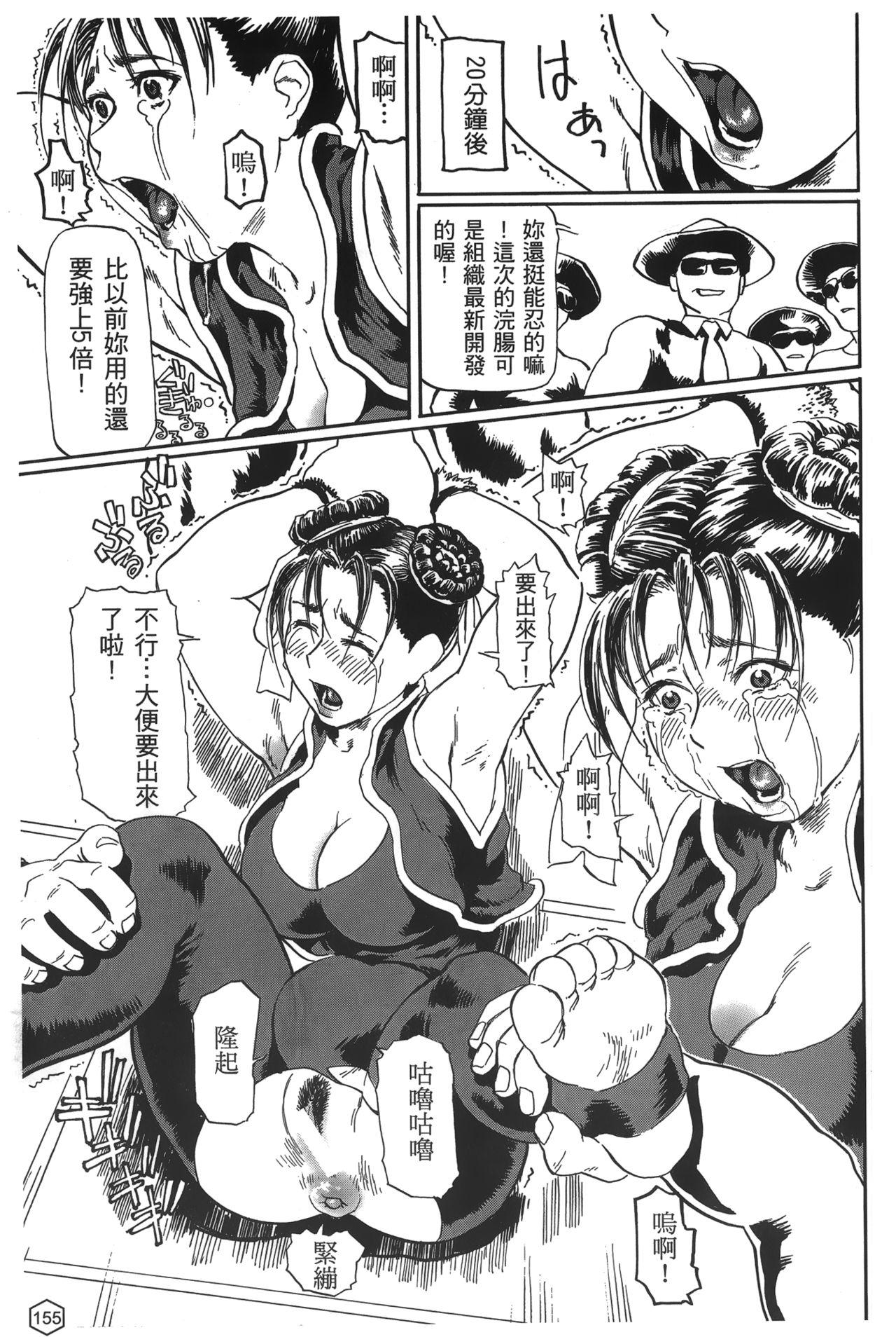 fighting queen 2 109