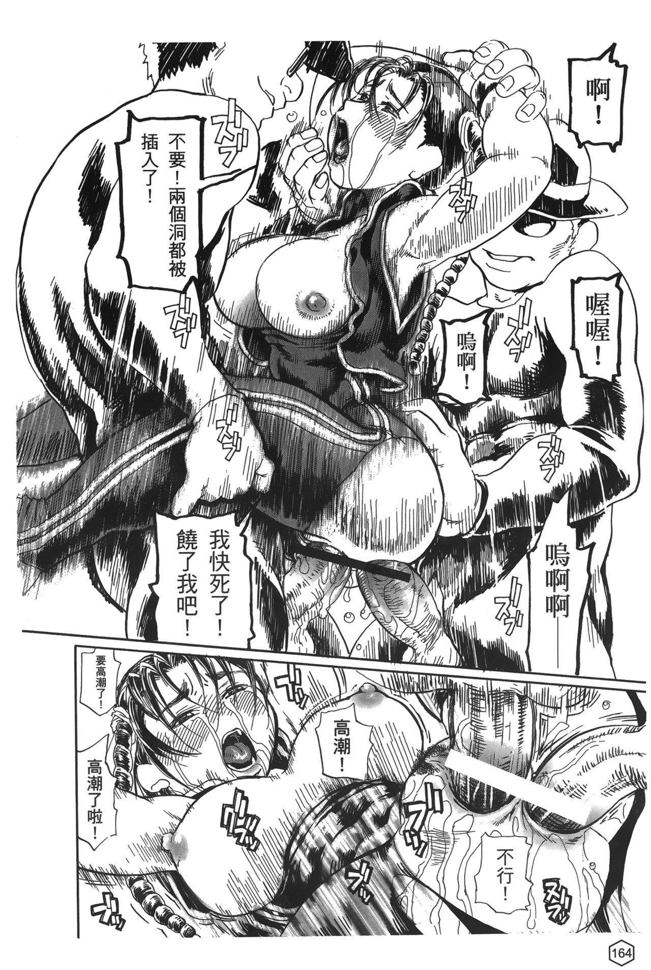 fighting queen 2 118