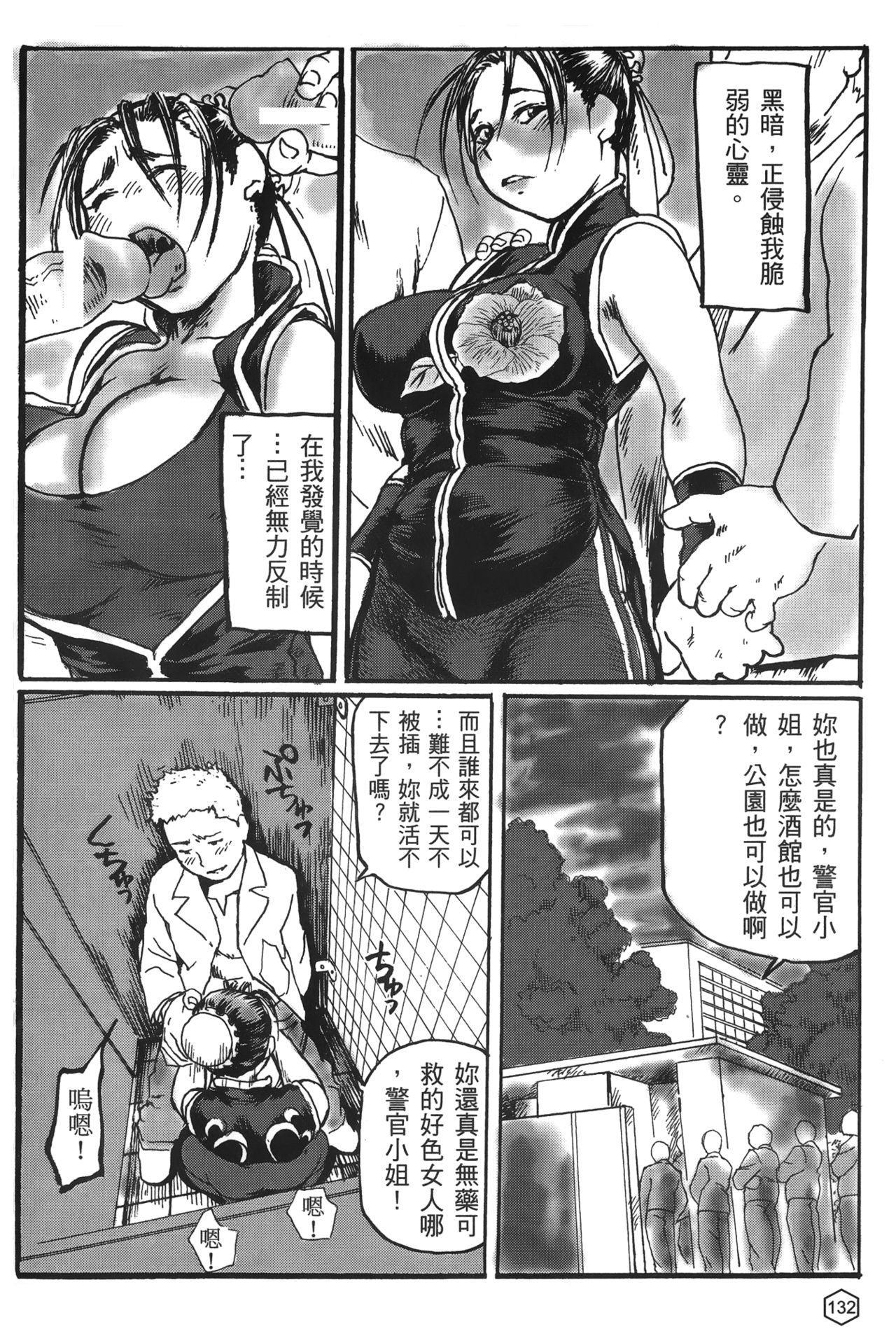 fighting queen 2 86
