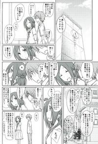 """Tomodachi to Kyuukei."" 4"