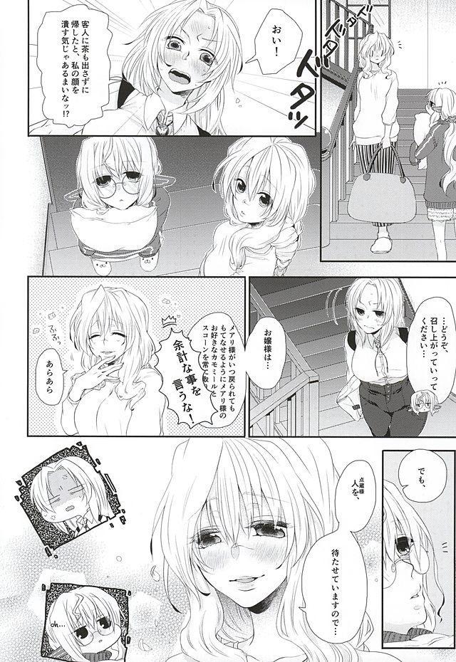 Hatashite Tenzou Crossunite wa Doutei o Korosu Fuku ni Kateru no ka 2