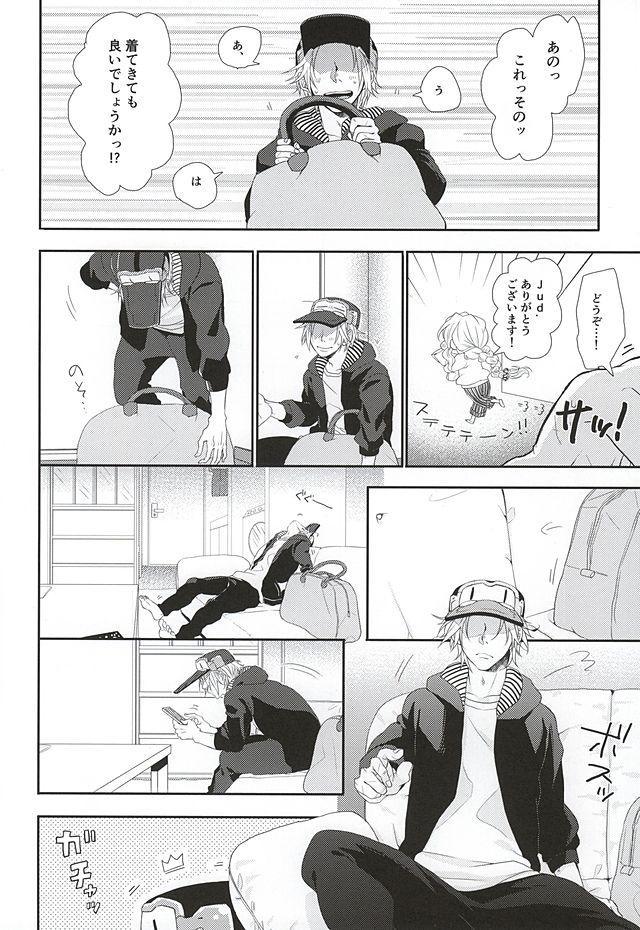 Hatashite Tenzou Crossunite wa Doutei o Korosu Fuku ni Kateru no ka 6