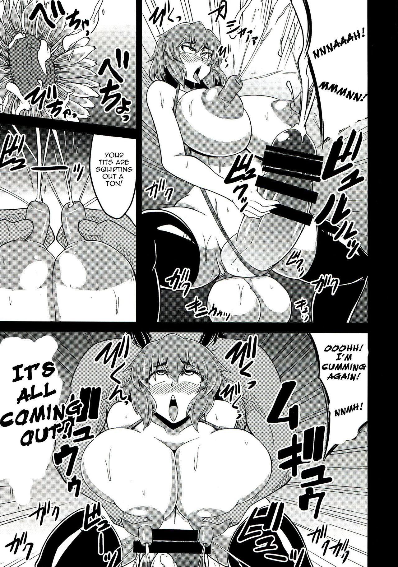 Gensou Saichin Monogatari 18