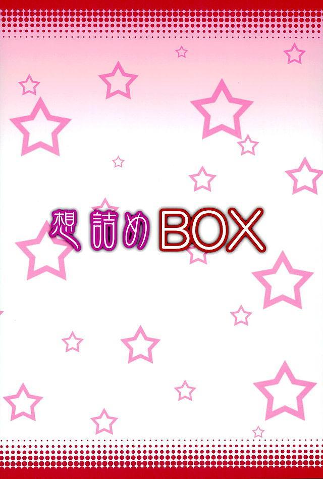Omodume BOX 35 26