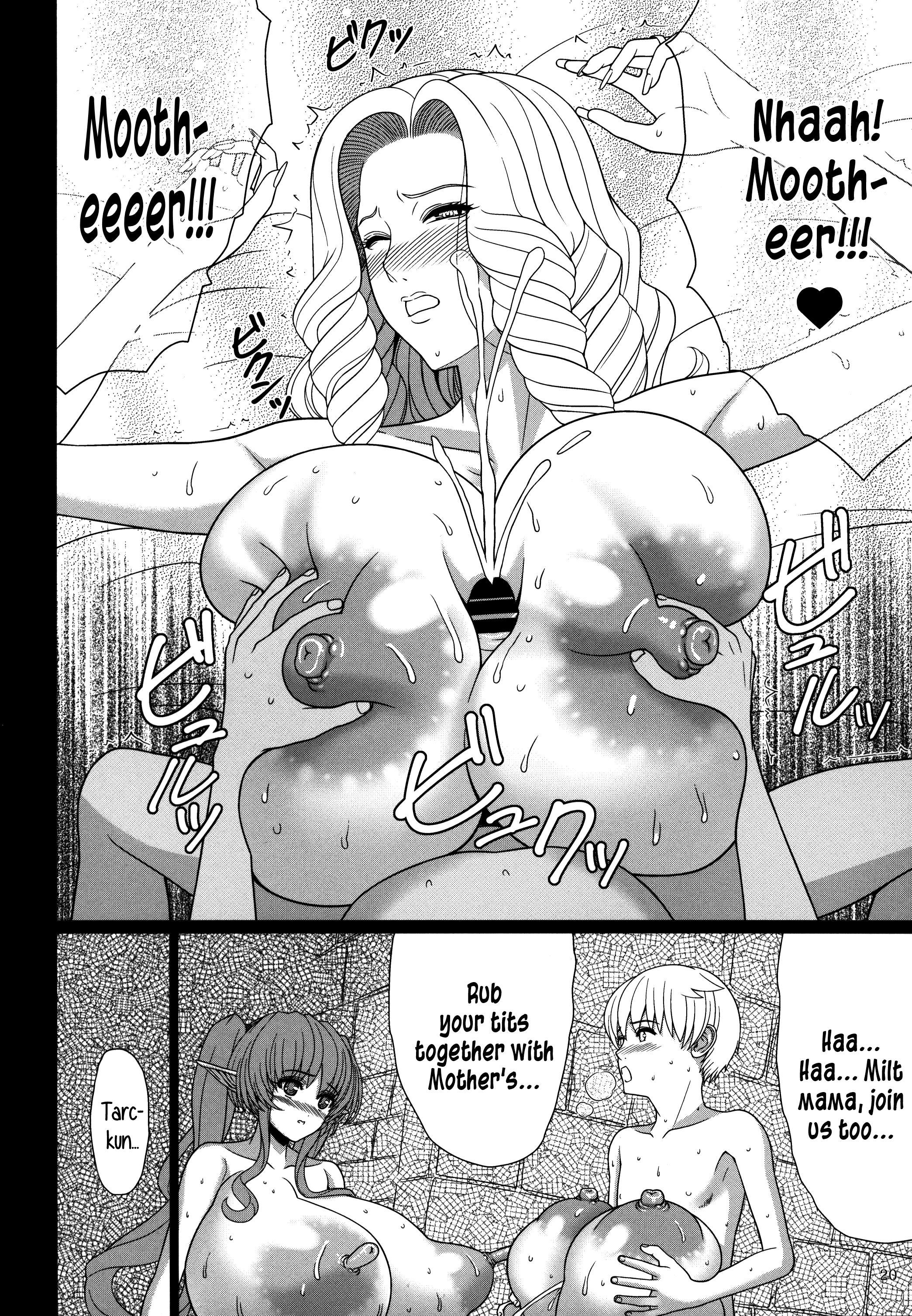 El toiu Shoujo no Monogatari X5 | Story of an Elf Girl X5 19