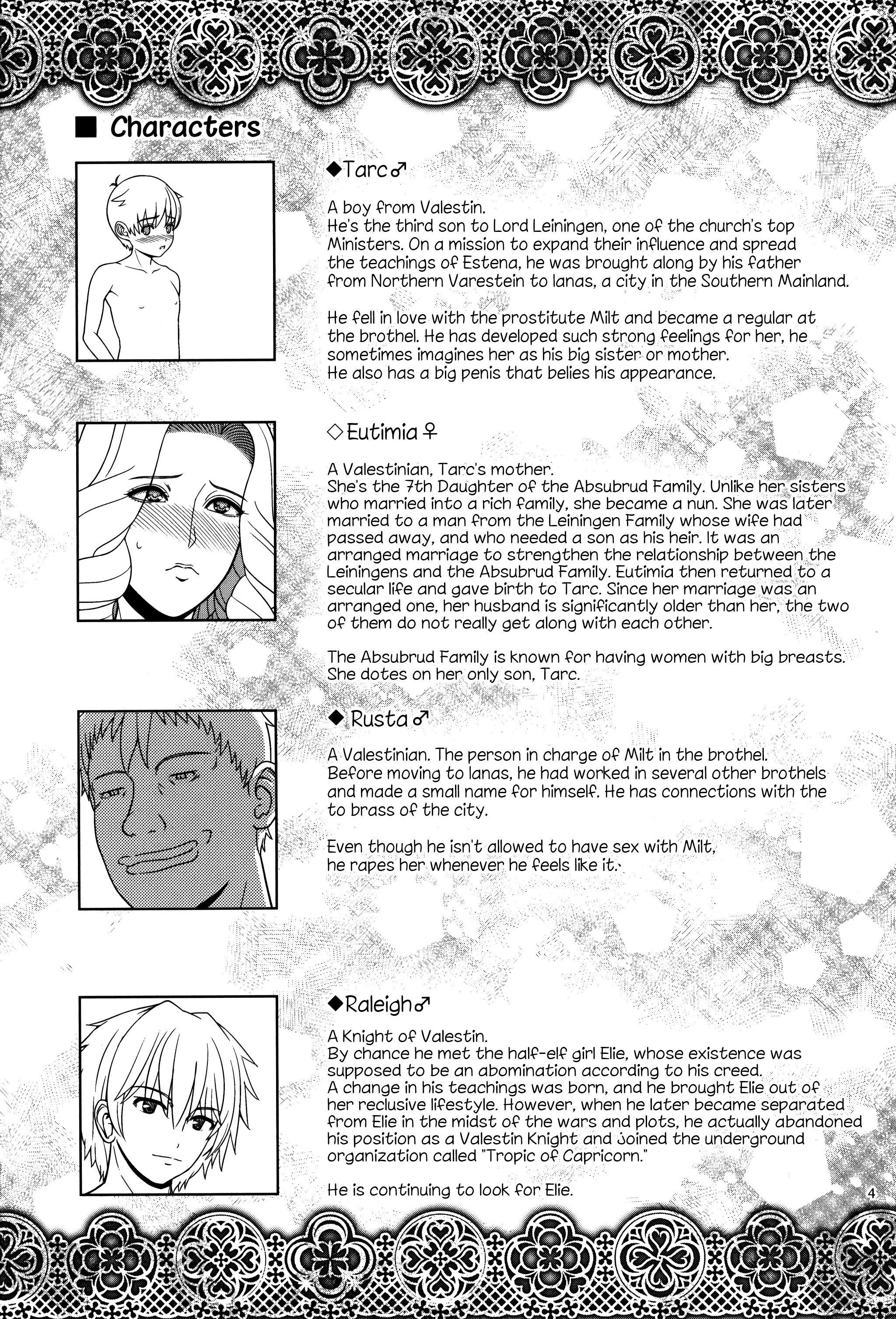 El toiu Shoujo no Monogatari X5 | Story of an Elf Girl X5 3