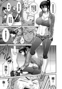Sukkiri Workout! 2