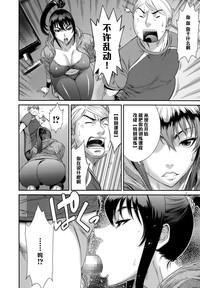 Sukkiri Workout! 3