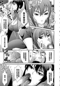 Sukkiri Workout! 4
