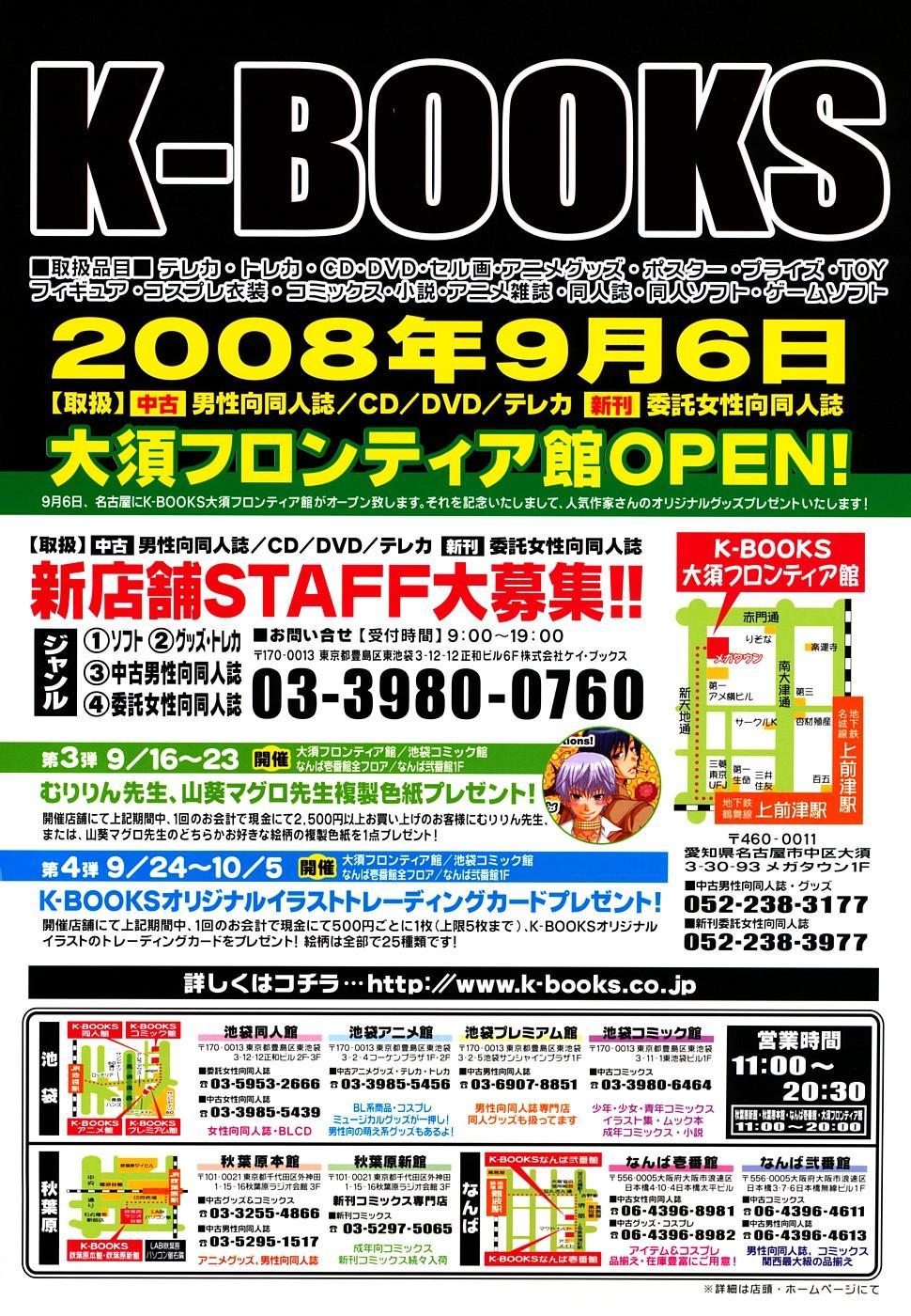 Comic LO 2008-11 Vol. 56 1