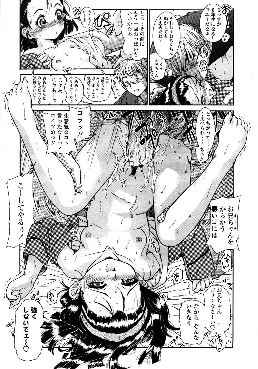 Comic LO 2008-11 Vol. 56 20