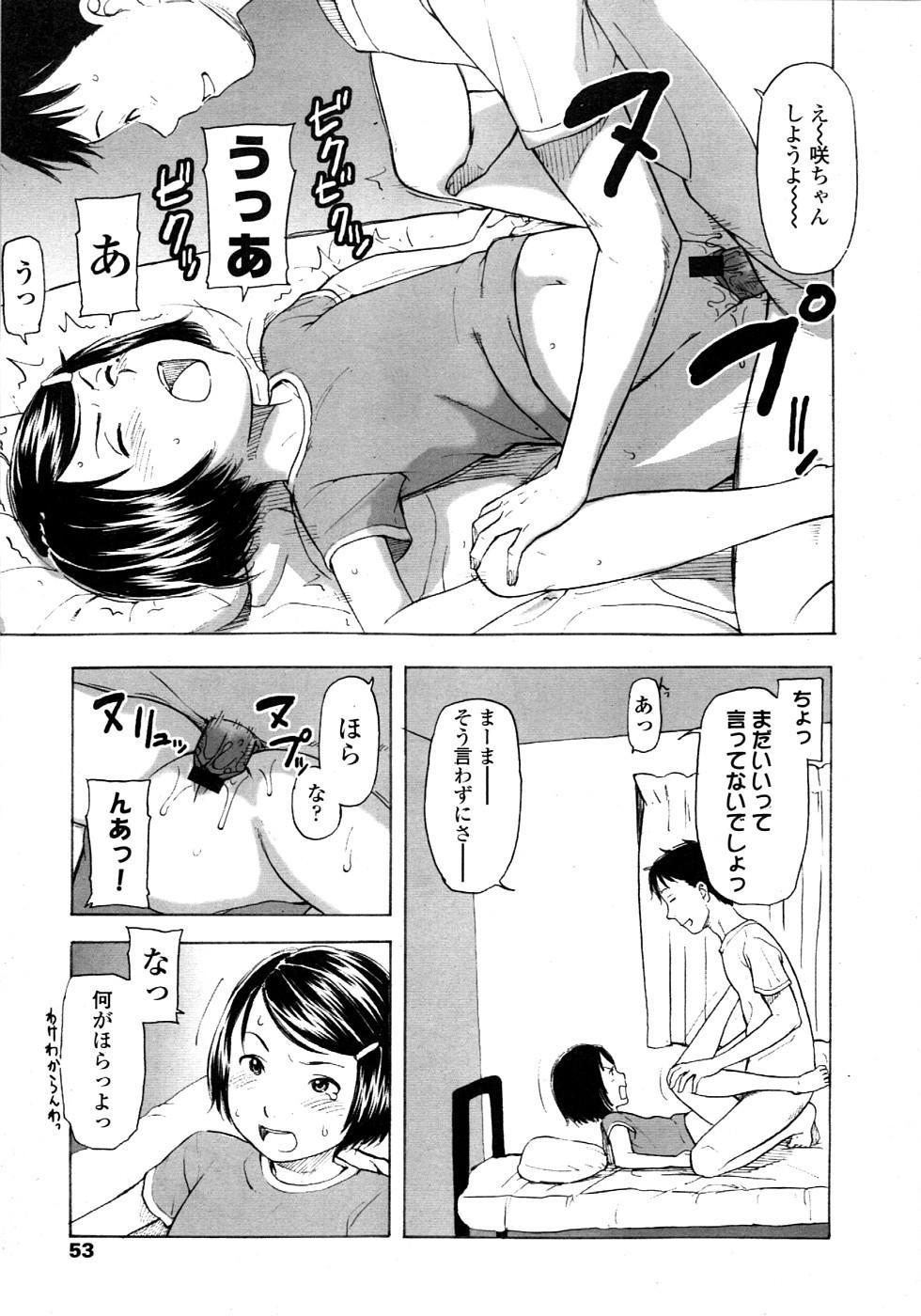 Comic LO 2008-11 Vol. 56 52