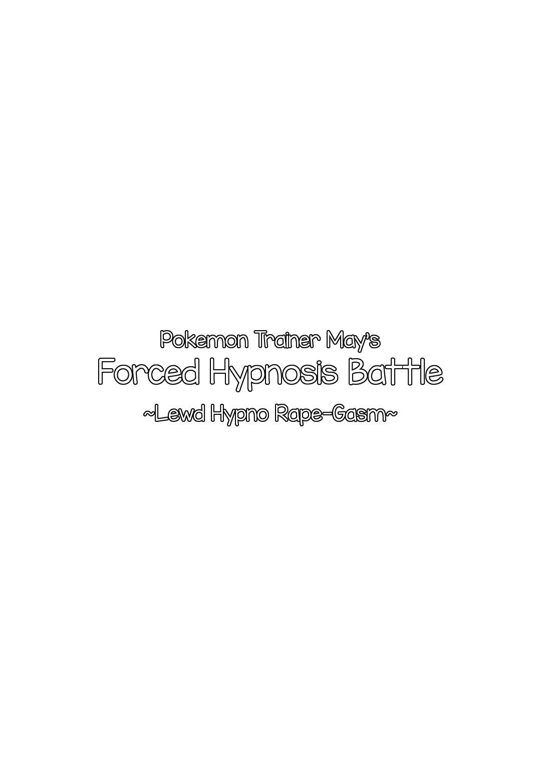 Pokemon Trainer Haruka Kyousei Saimin Battle   Pokemon Trainer May's Forced Hypnosis Battle 2